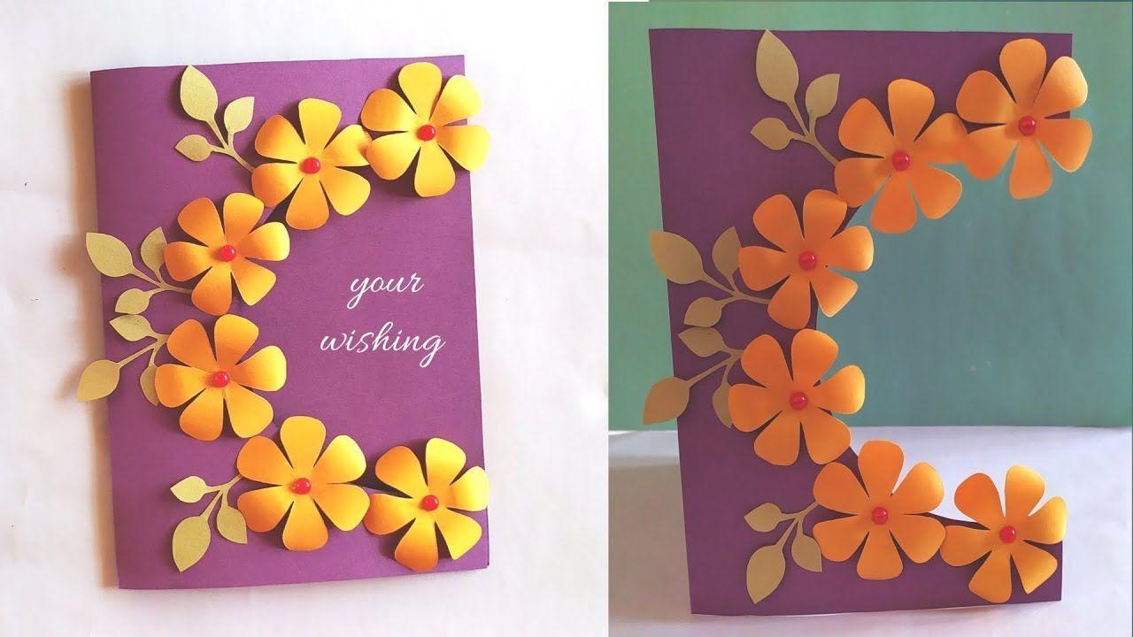 Pin By Luedulu On Diy Crafts For Teens In 2020 Card Design Handmade Simple Cards Handmade Cards Handmade