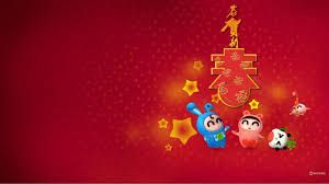 Cute Chinese New Year Wallpaper Download Chinese New Year Card Chinese New Year Wallpaper New Year Wallpaper