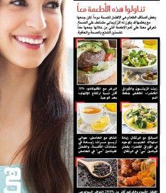 علاج الدهون الزائدة فوق الكبد Food Meat Beef