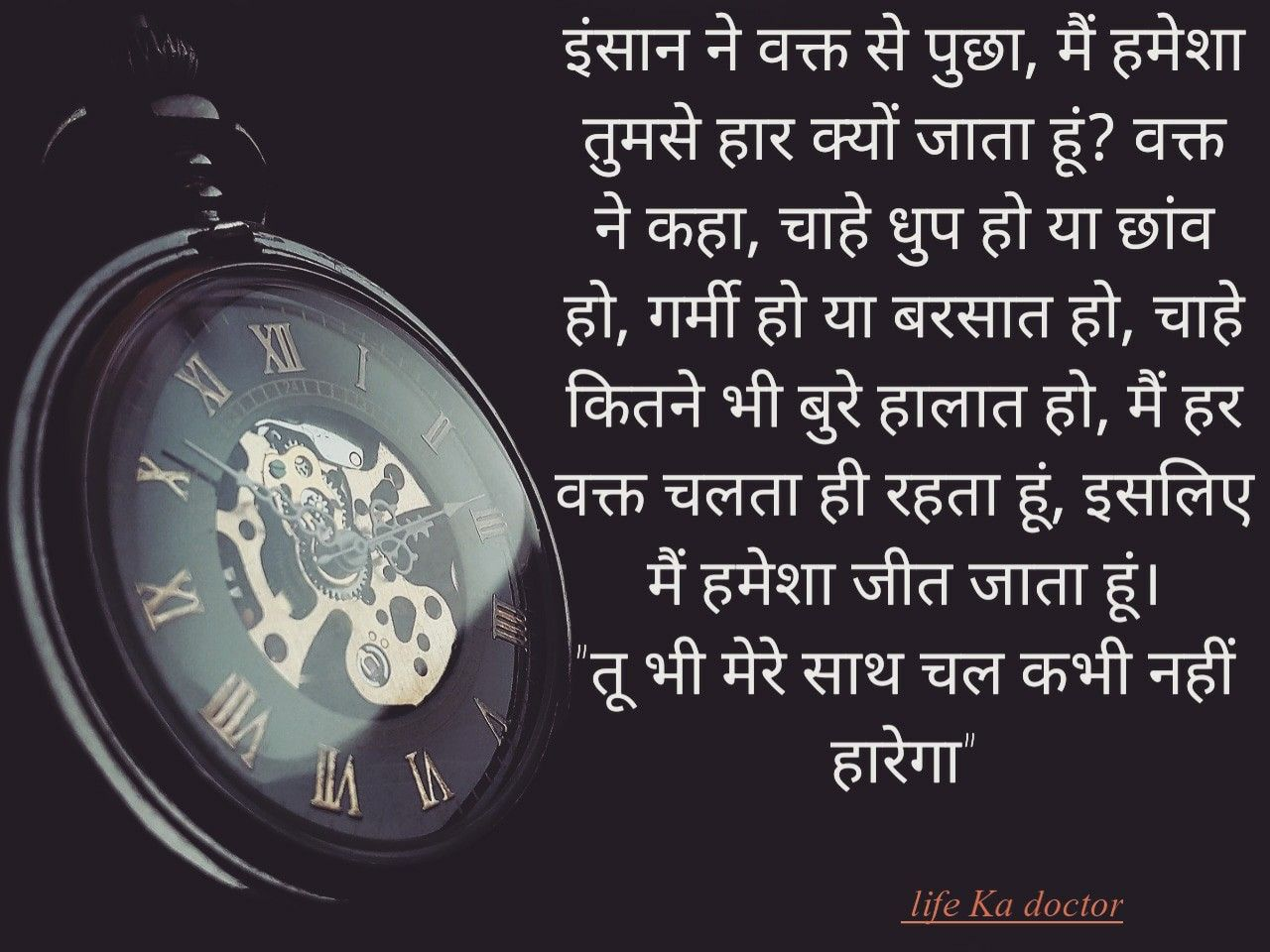 Motivational Quotes In Hindi Motivational Quotes In Hindi Inspirational Quotes In Hindi Motivational Quotes
