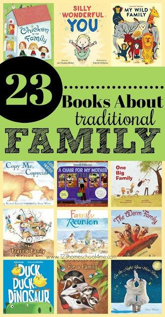 childrens books about family for kindergarten