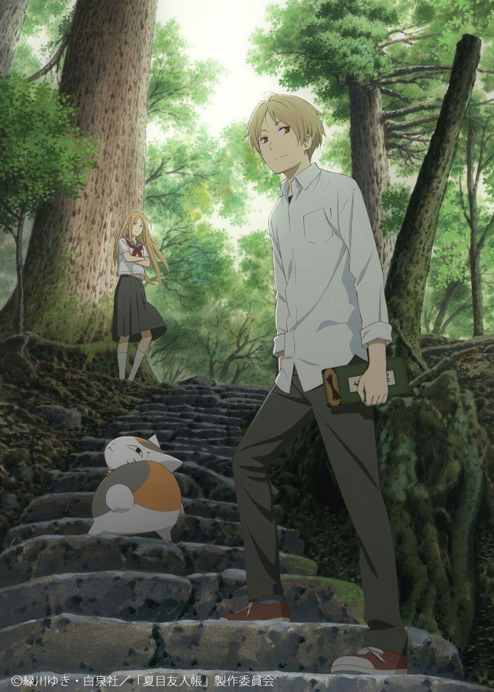 Anime Natsume Yuujinchou Wallpaper My Canvas Friend