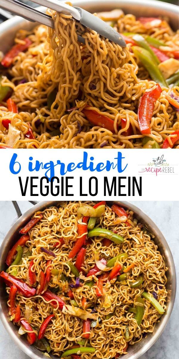 This Vegetable Lo Mein is made with 6 ingredients and packed with flavor! Easily customizable to your tastes and made it 20 minutes! With step by step recipe video below. #onepan #onepot #pasta #vegetarian #dinner