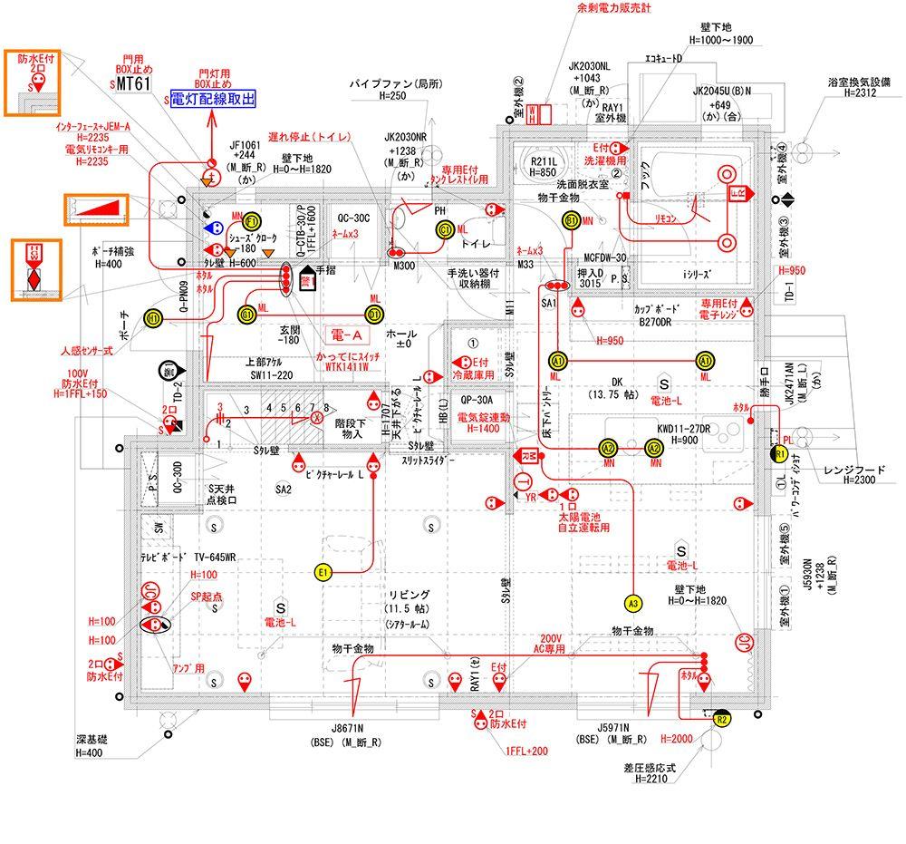 I Smart 最終電気図面 電気 設計図面 図面