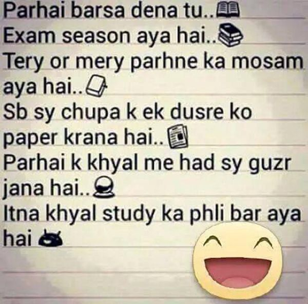 Parhai Barsa Dena Exams Funny Exam Quotes Funny Fun Quotes Funny