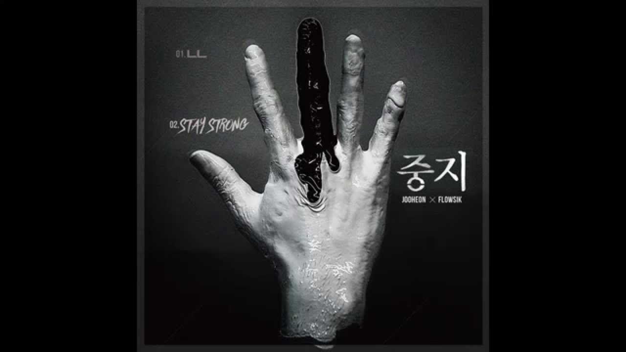 [MIXTAPE] 주헌XFLOWSIK (플로우식) - Stay Strong #JOOHEON #flowsik