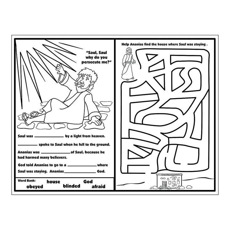 ananias and saul coloring pages | Image result for saul's conversion craft | Sunday school ...