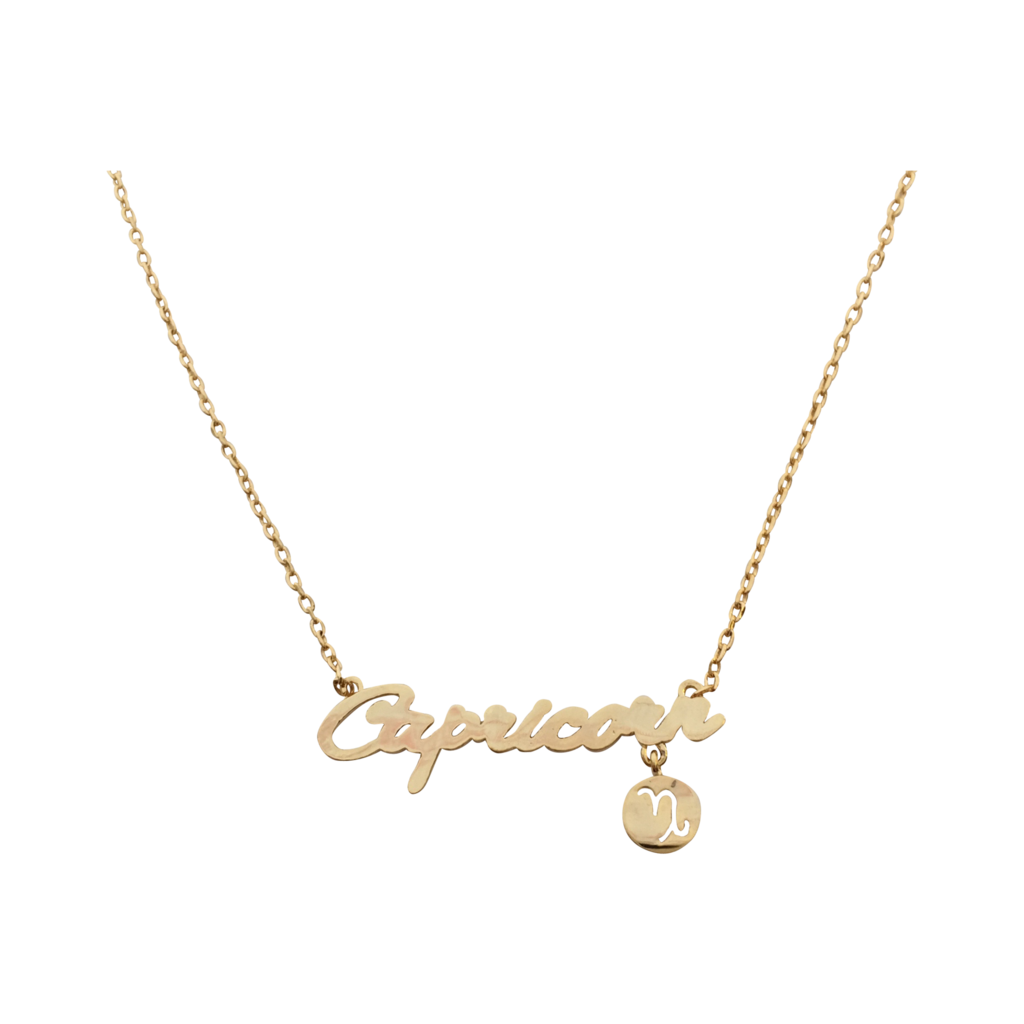Capricorn Constellation Zodiac Necklace (Dec 23-Jan 20) - As seen in Real Simple, People Magazine & more - My Jewel Candy - 3