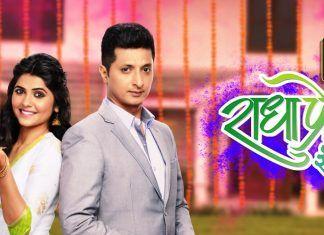 Radha Prem Rangi Rangli – Colors Marathi Serial | Favorite Stars
