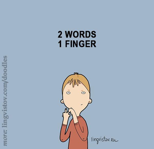 Photo of Doodles | Анлийский язык по Skype