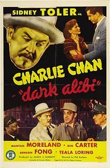 Watch Dark Alibi Full-Movie Streaming