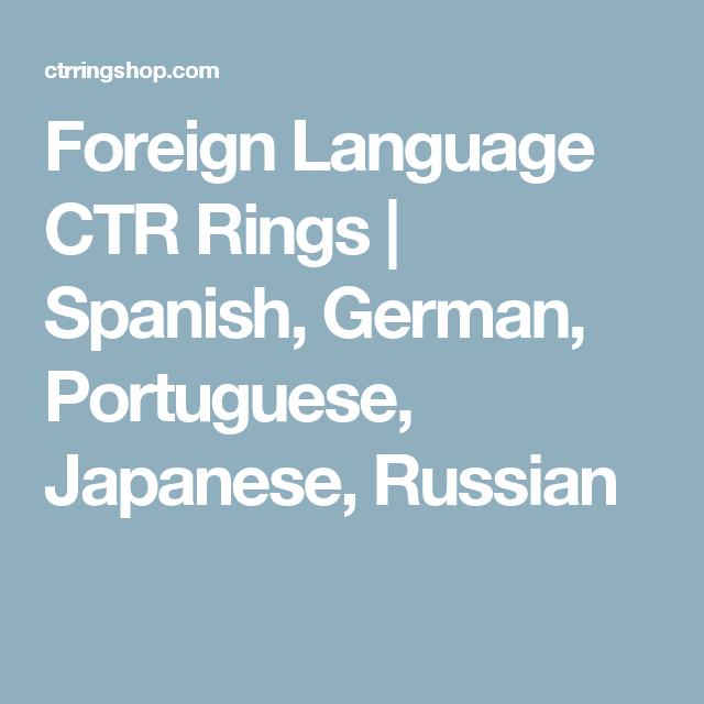 Spanish, German, Portuguese
