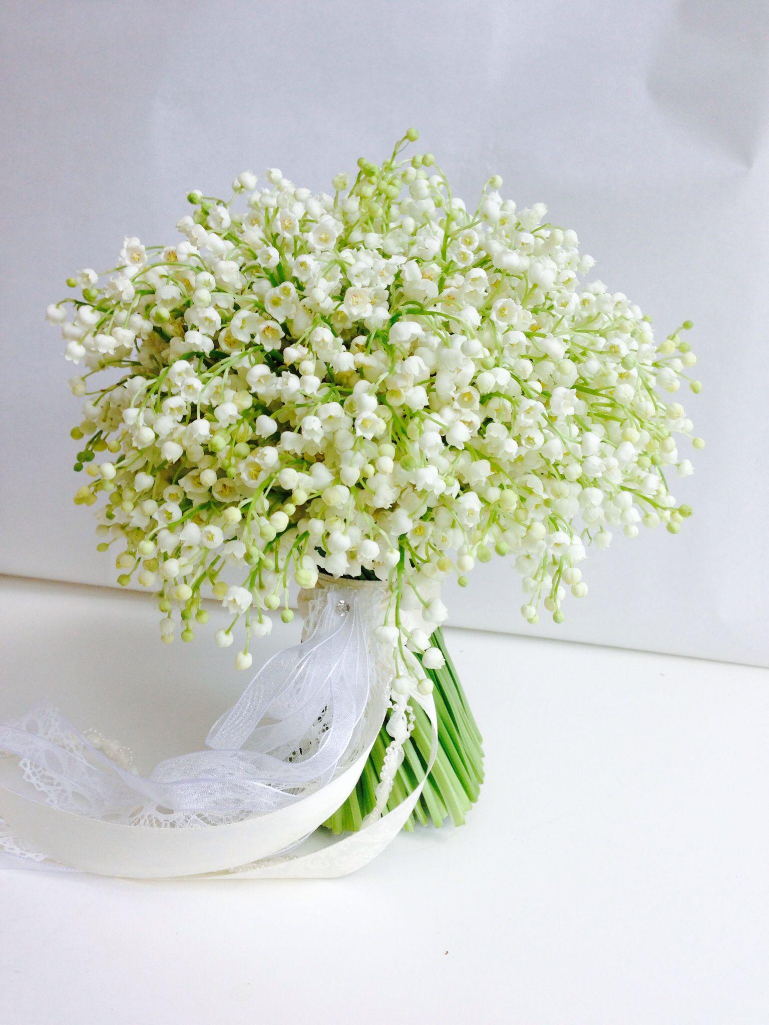 Смешные, картинки свадебных букетов из ландышей