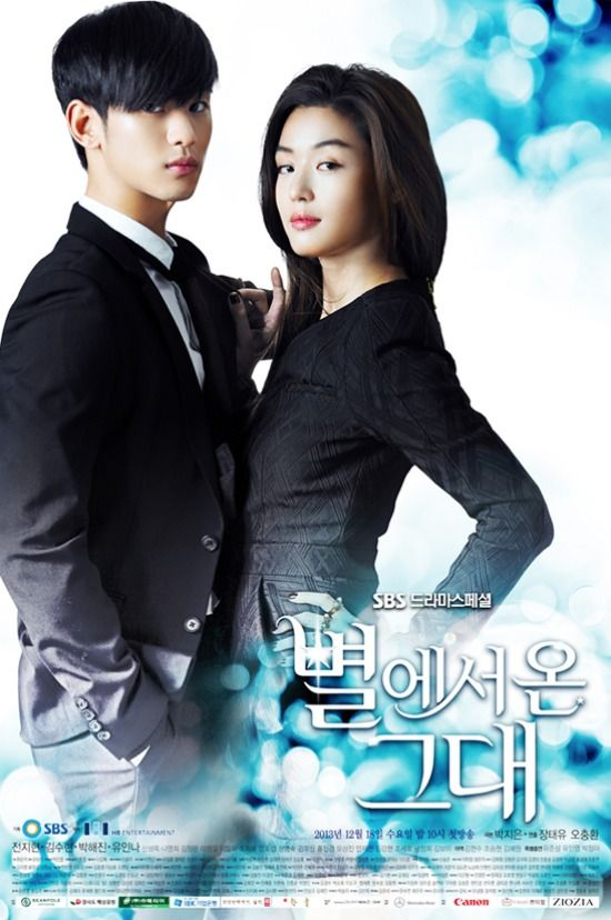 You From Another Star Kim Soo Hyun As An Alien Who S Lived On Earth For 400 Years Jeo Top Korean Dramas My Love From Another Star Love From Another Star