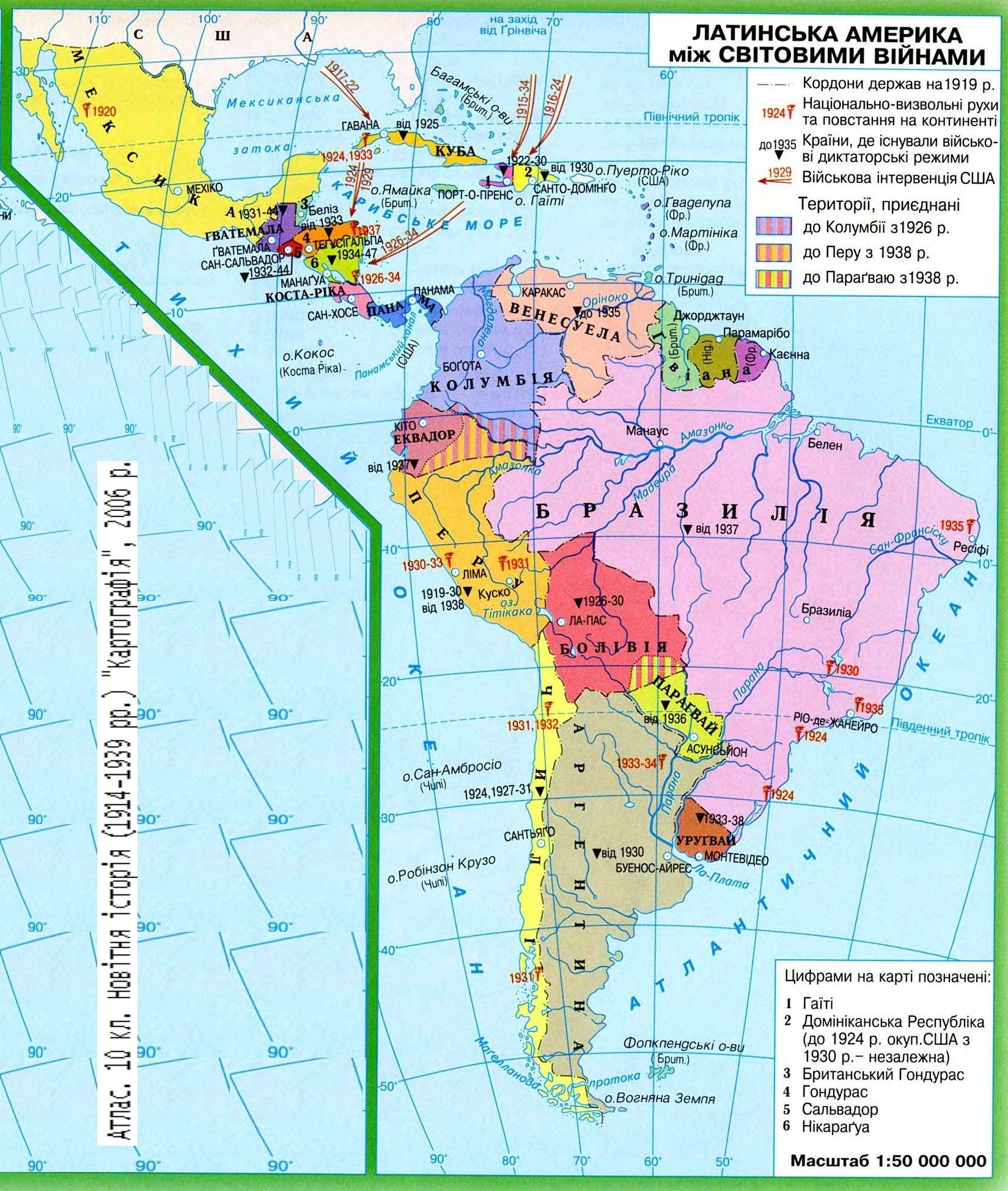 Latinska Amerika Mizh Svitovimi Vijnami History Map Map Screenshot