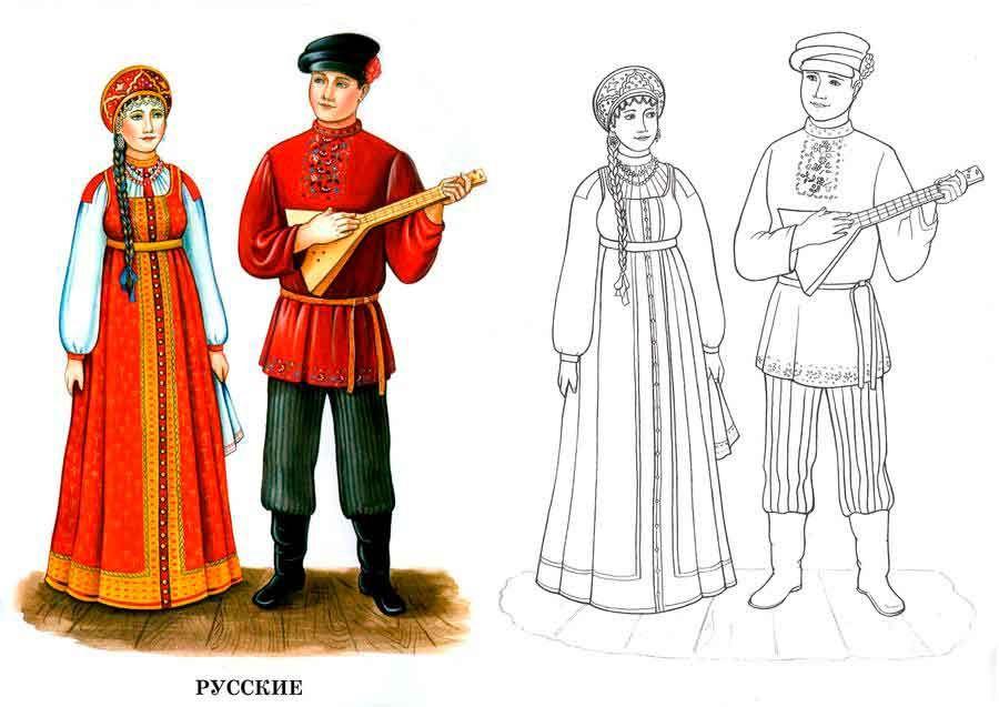 русские фото костюмы