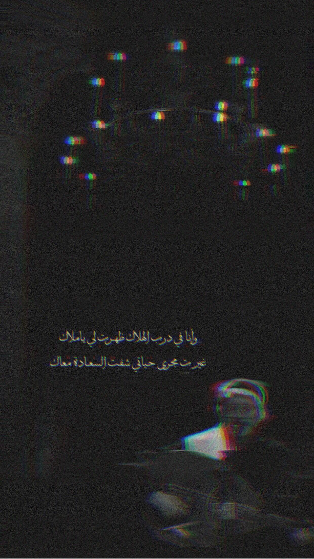 طلال مداح في درب الهلاك Popart Art Poster Movie Posters