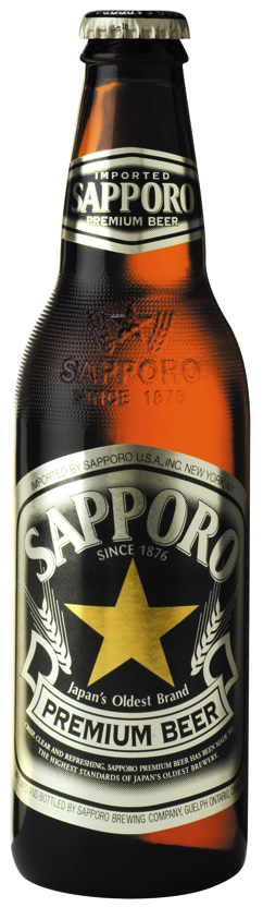 Sapporo. Great Japanese beer which I always drink at hibachi tables.