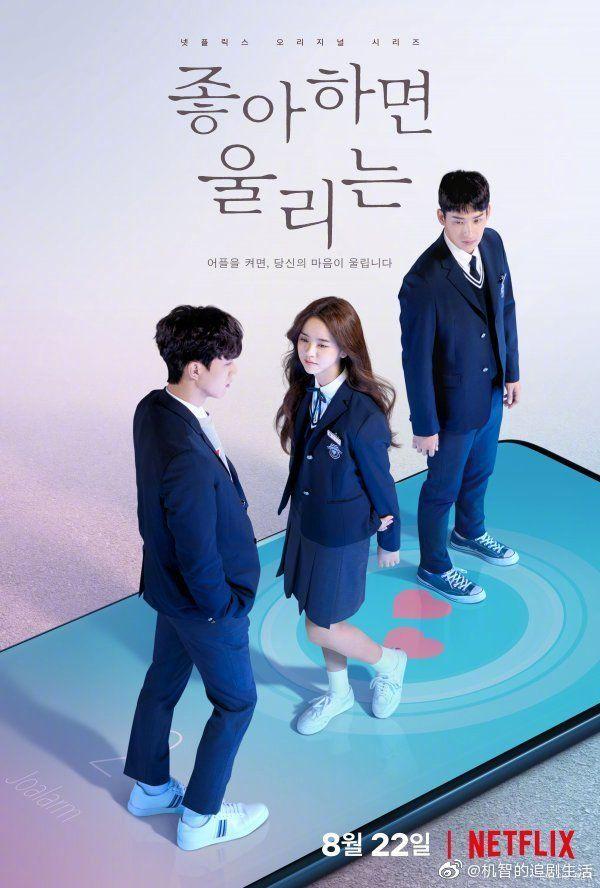 Pin By On Asyan Drama Poster Netflix Dramas Korean Drama List Korean Drama