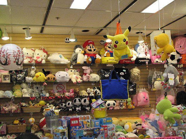 Japan Town Anime Store Japan Pinterest