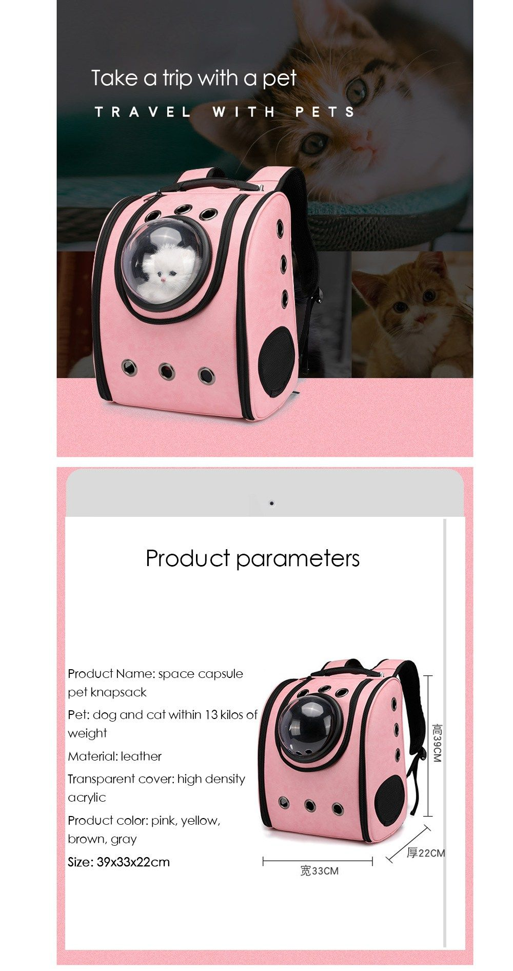 7c44b82bdb Buy New style pet house capsule canine journey provider house leather-based capsule  pet canine