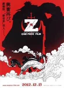 Watch Movies One Piece Film Z 2012 Online For Free One Piece Movies Movie Z Watch One Piece