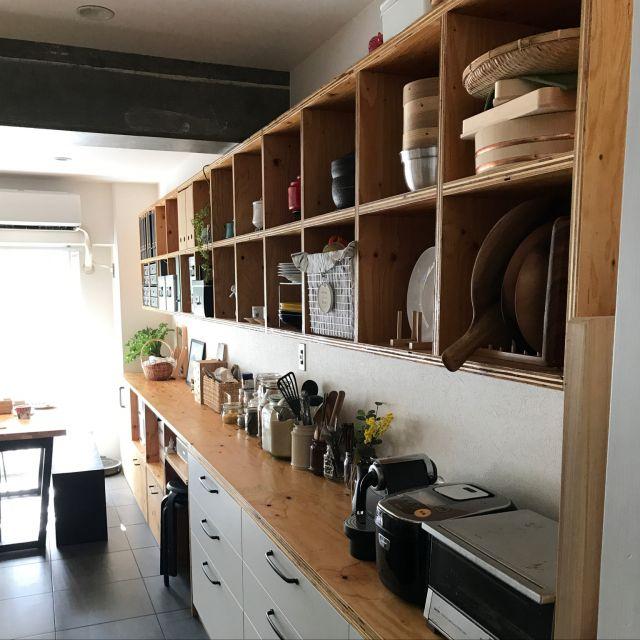 キッチン アイリスオーヤマ炊飯器 Panasonicvstyle バーチカル