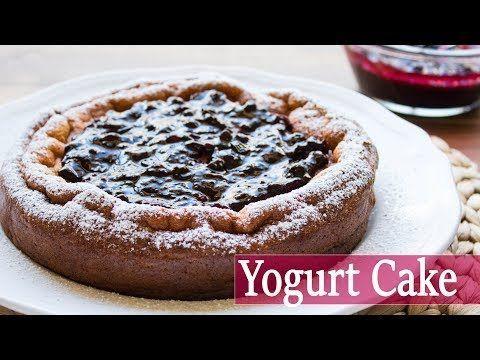 Photo of La Yogurt Cake con Salsa ai Frutti di Bosco è una torta light e g
