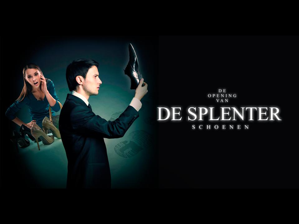 Coming soon: De Splenter Schoenen    Meer weten over dit project? Kijk op:  http://www.nilsson.nl/portfolio/2011/coming-soon-de-splenter-schoenen