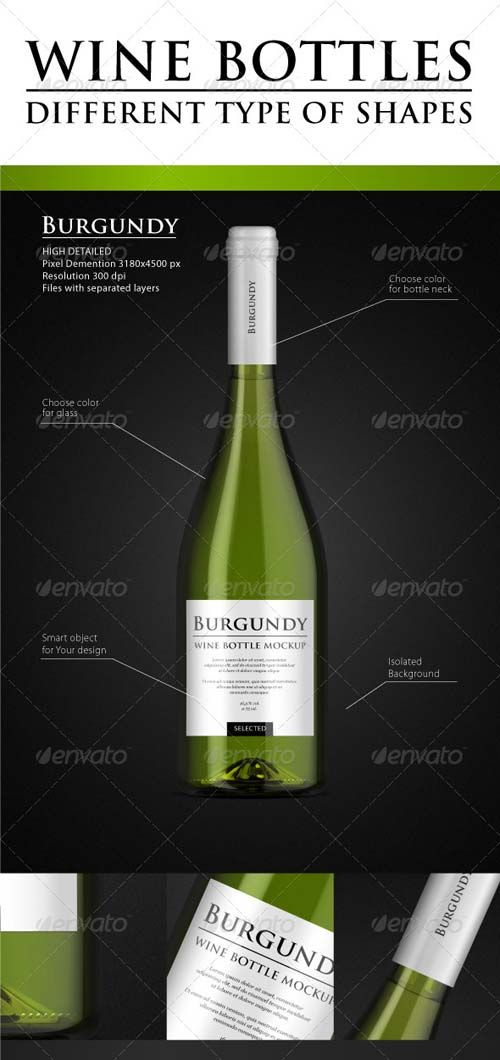 Download Burgundy Wine Bottle Mockup Yellow Images