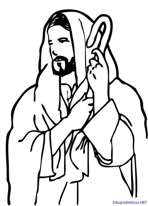 imagen de jesus - 518×723