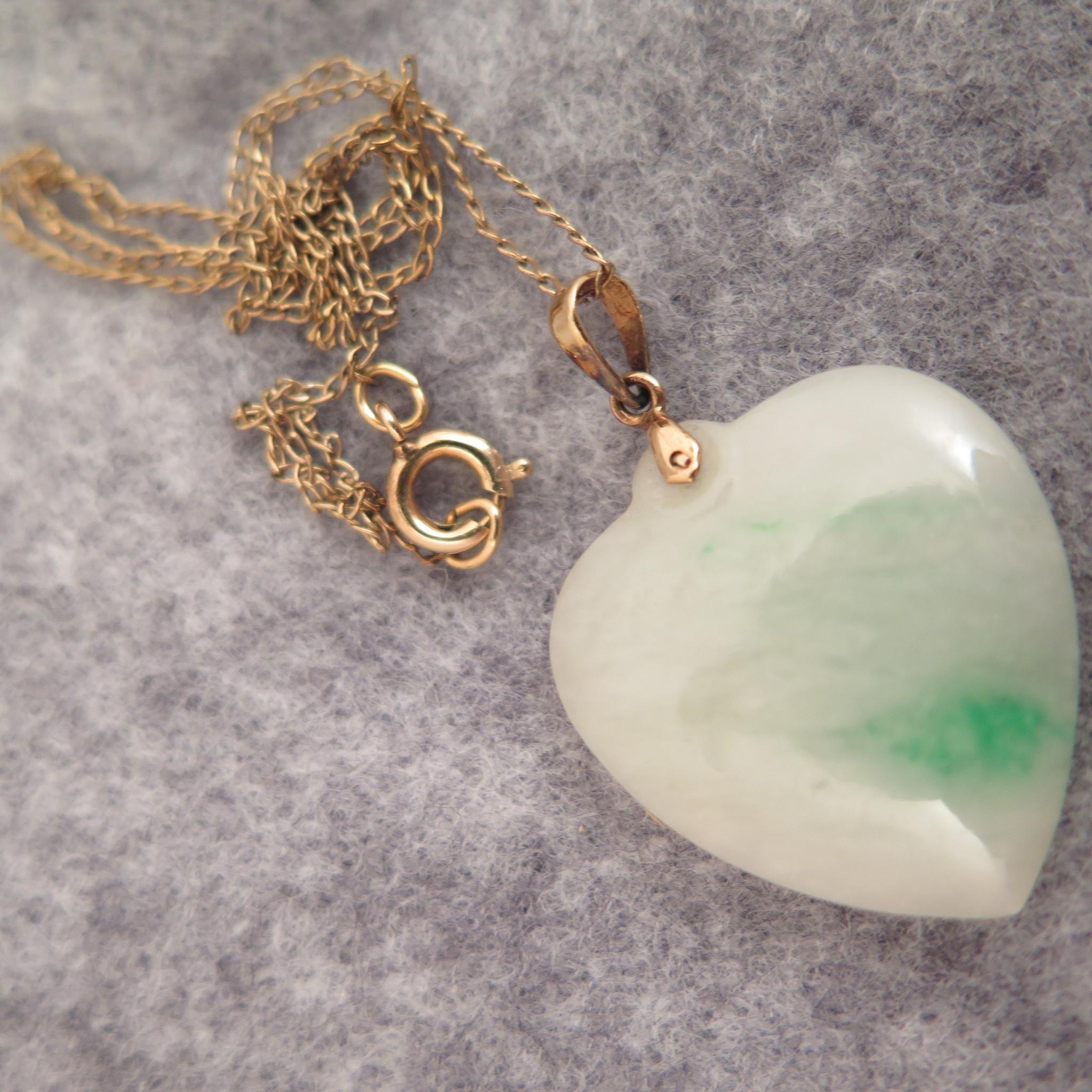 Vintage jade heart pendant necklace jade white jade and gold vintage jade heart pendant necklace mozeypictures Choice Image
