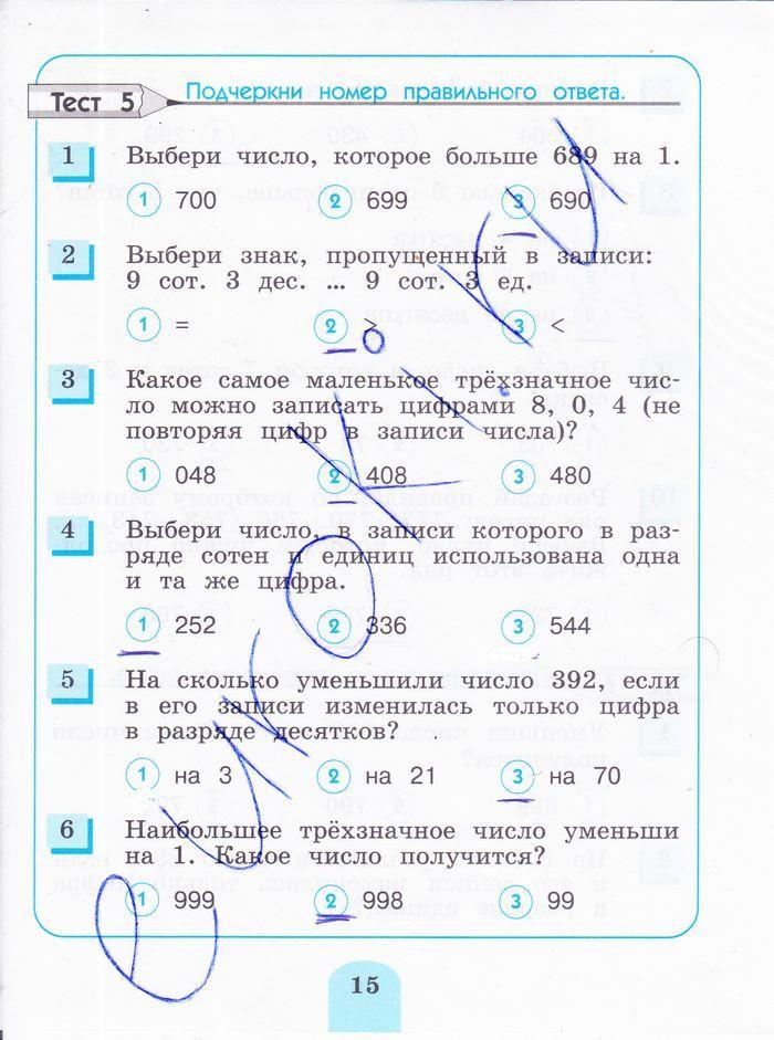 New millennium english workbook 10 класс скачать.