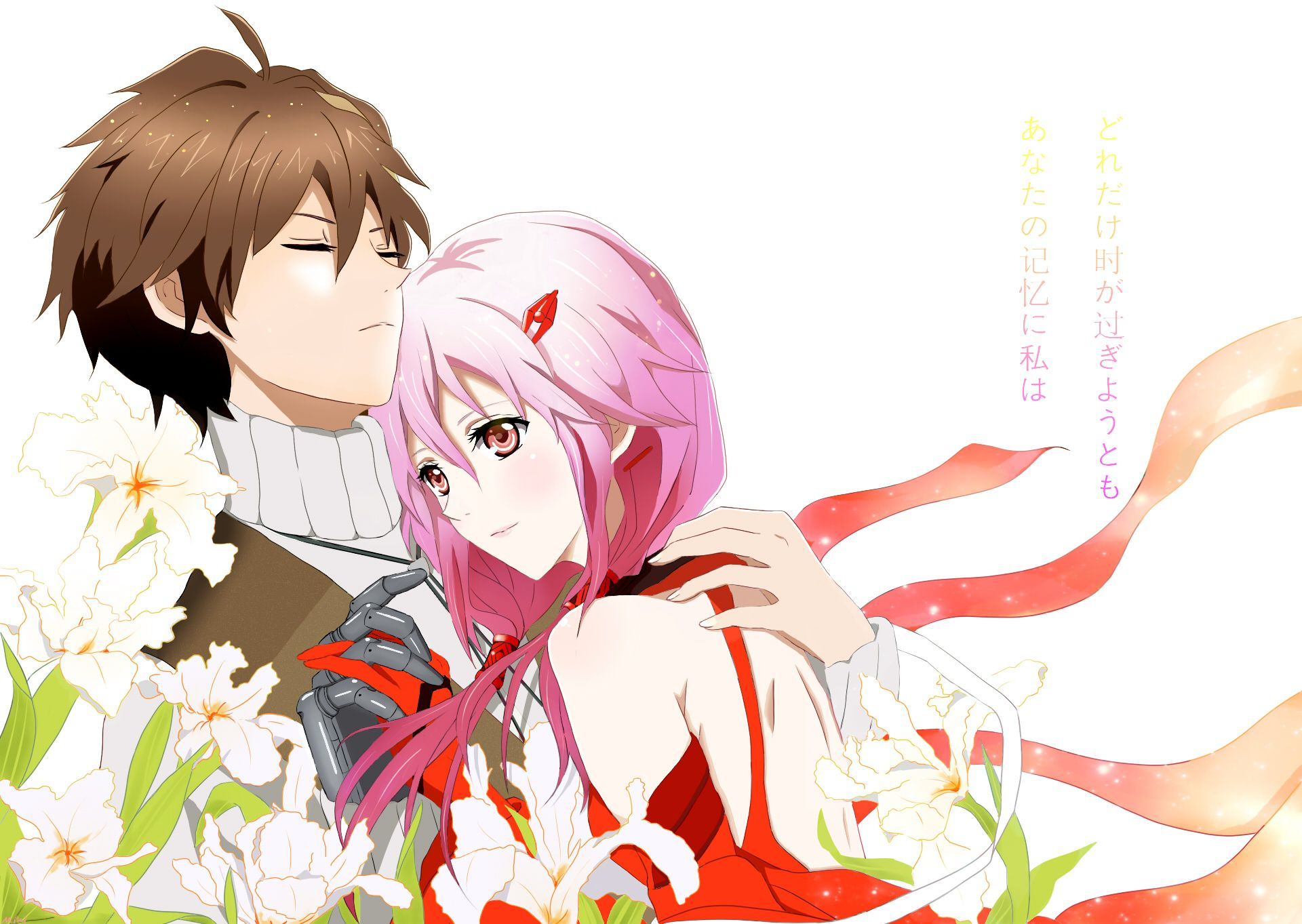 Pin on guilty crown