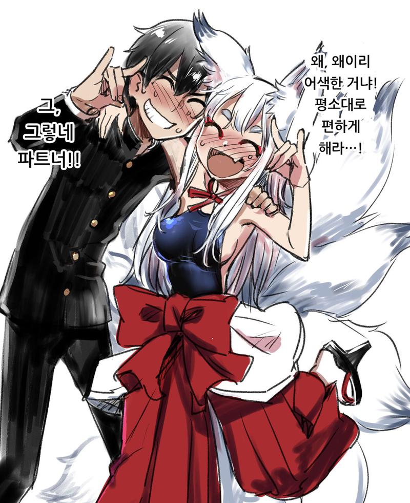 여우요괴가-잡아먹는manwha