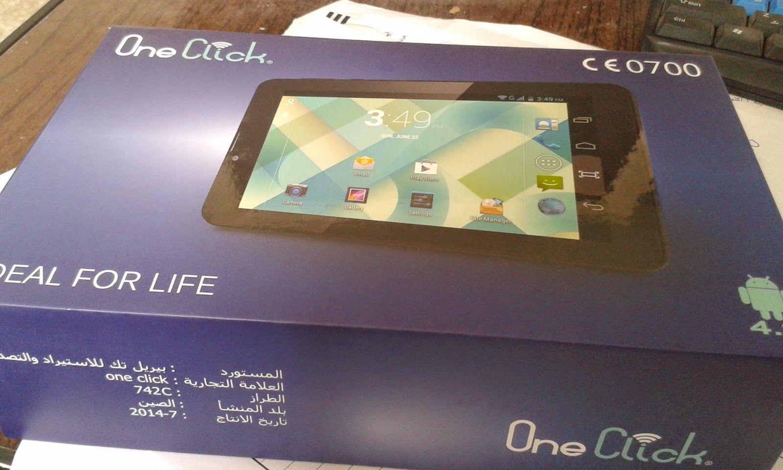 ارخص تابلت بشريحتين اورجينال وان كليك One Click Tablet High Copy 01149083448 هاى كوبى Blog Posts Blog Tablet