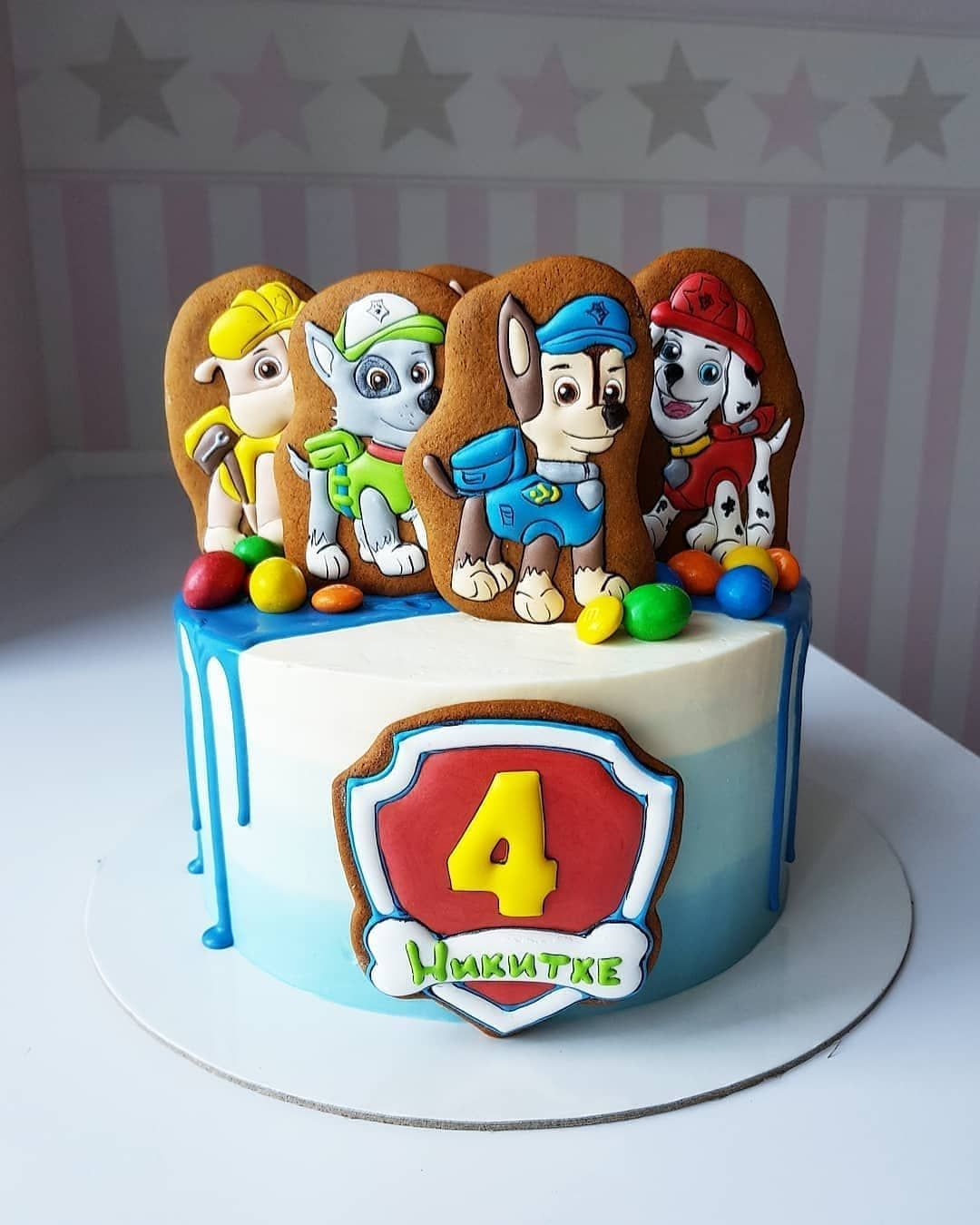 no title paw patrol sky party cake toy with images