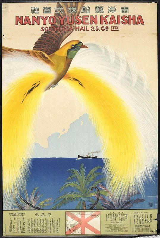 Nanyo Yusen Kaisha South Sea Mail S S  Co  Ltd  (Japan Mail