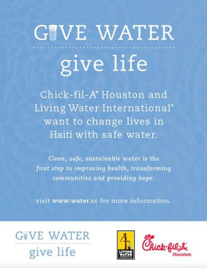 Sterling McCall Lexus Is Proud To Partner With Chick Fil A To Help Raise  Money U0026 Awareness For Living Water, Intl.