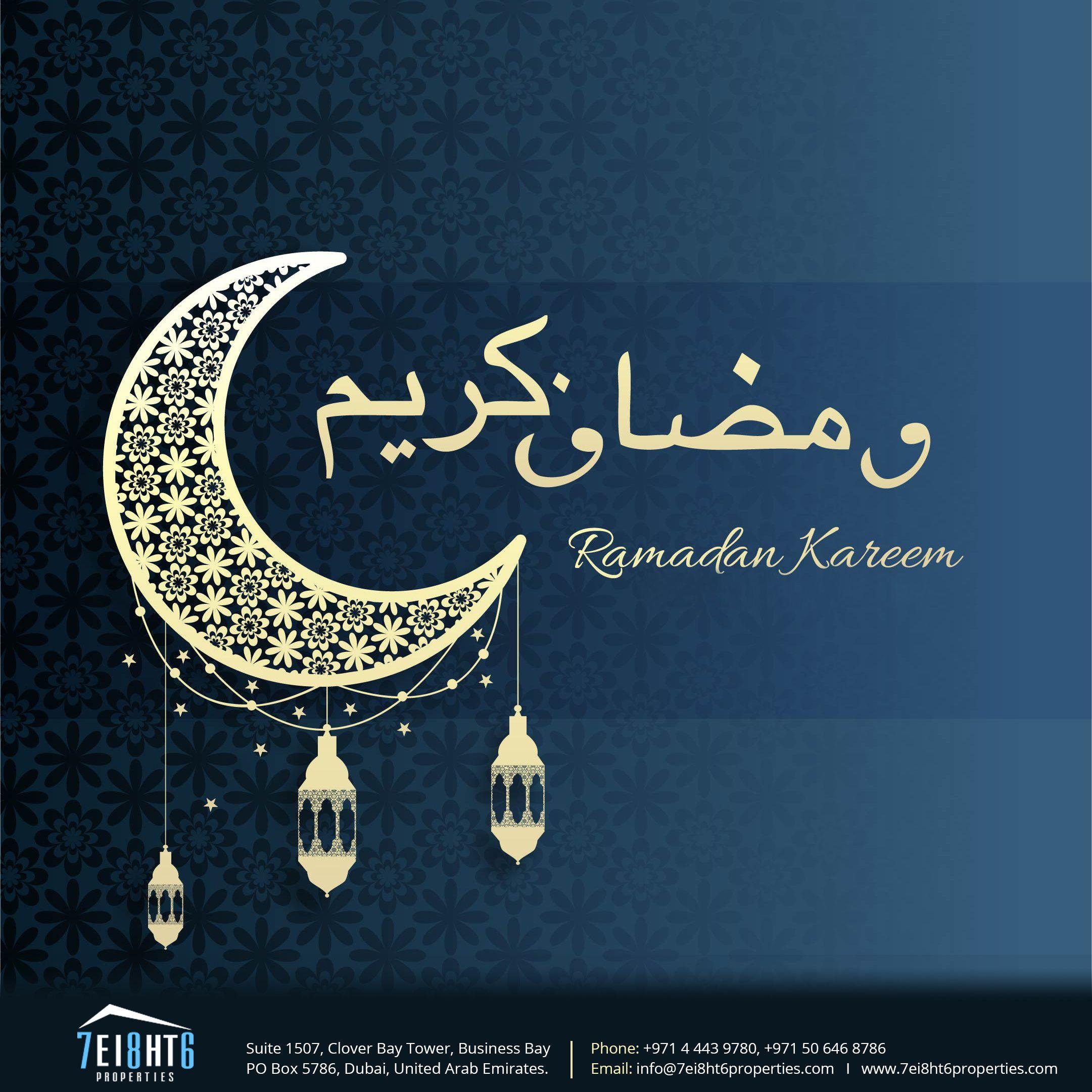Eid Mubarak Greetings Eid Mubarak Greetings Pinterest Ramadan