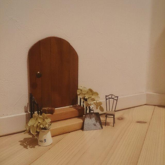 玄関 入り口 小人のドア こびとが住んでます 小人ドア ミニチュア