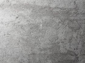 Качать бетон дробим бетон