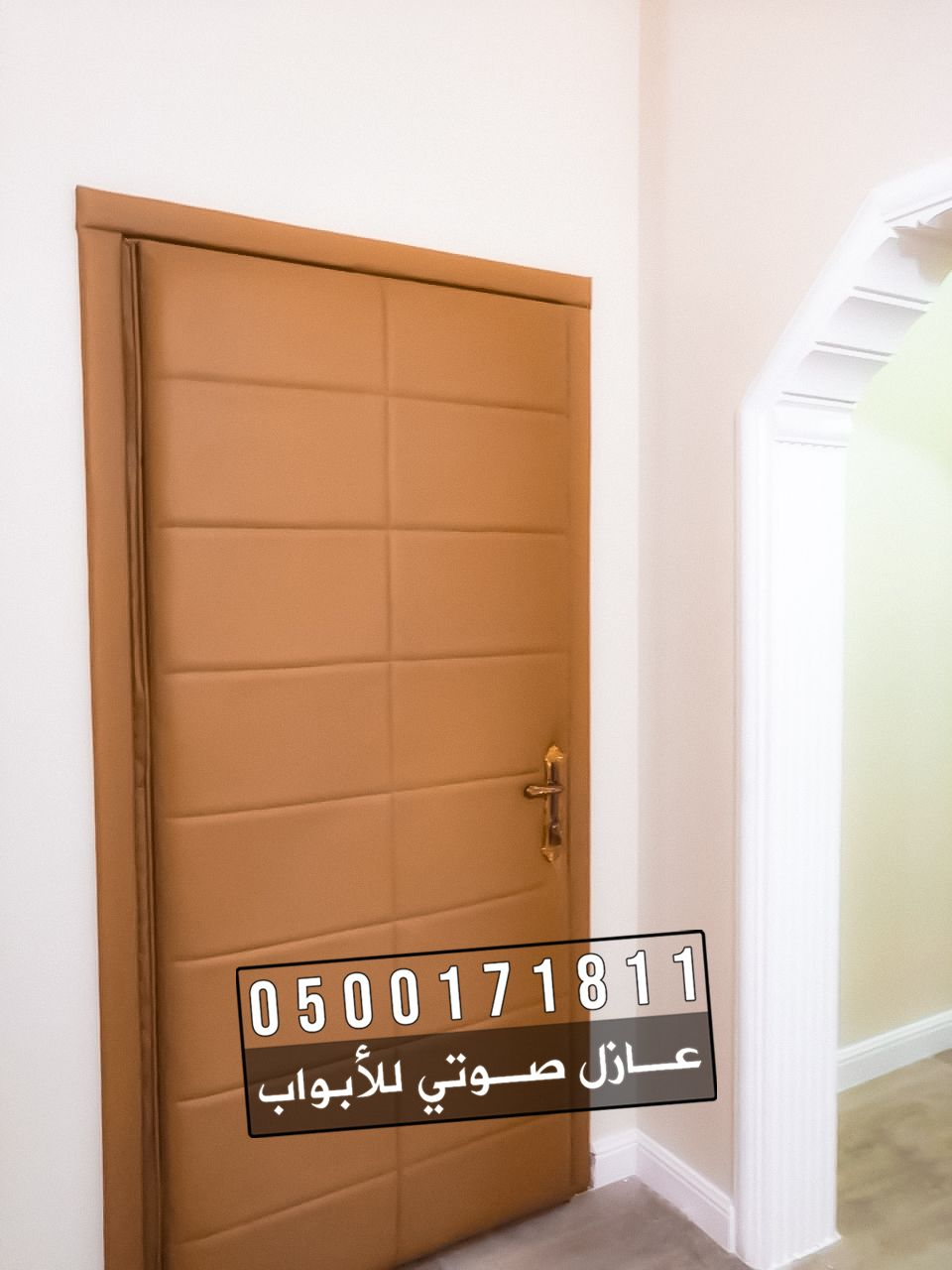 أقوى عازل صوتي للباب للأبواب للبيبان Home Decor Decals Home Decor