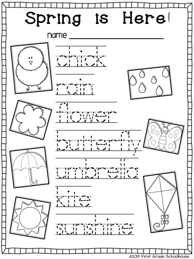 Spring Words. Trace And Color. Spring Writing, Writing Worksheets  Kindergarten, Spring Kindergarten