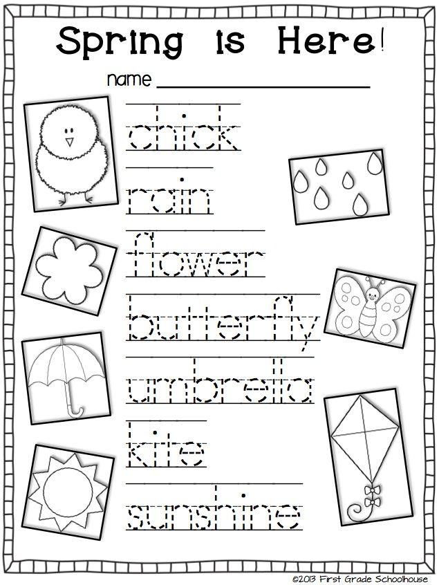 spring writing kindergarten