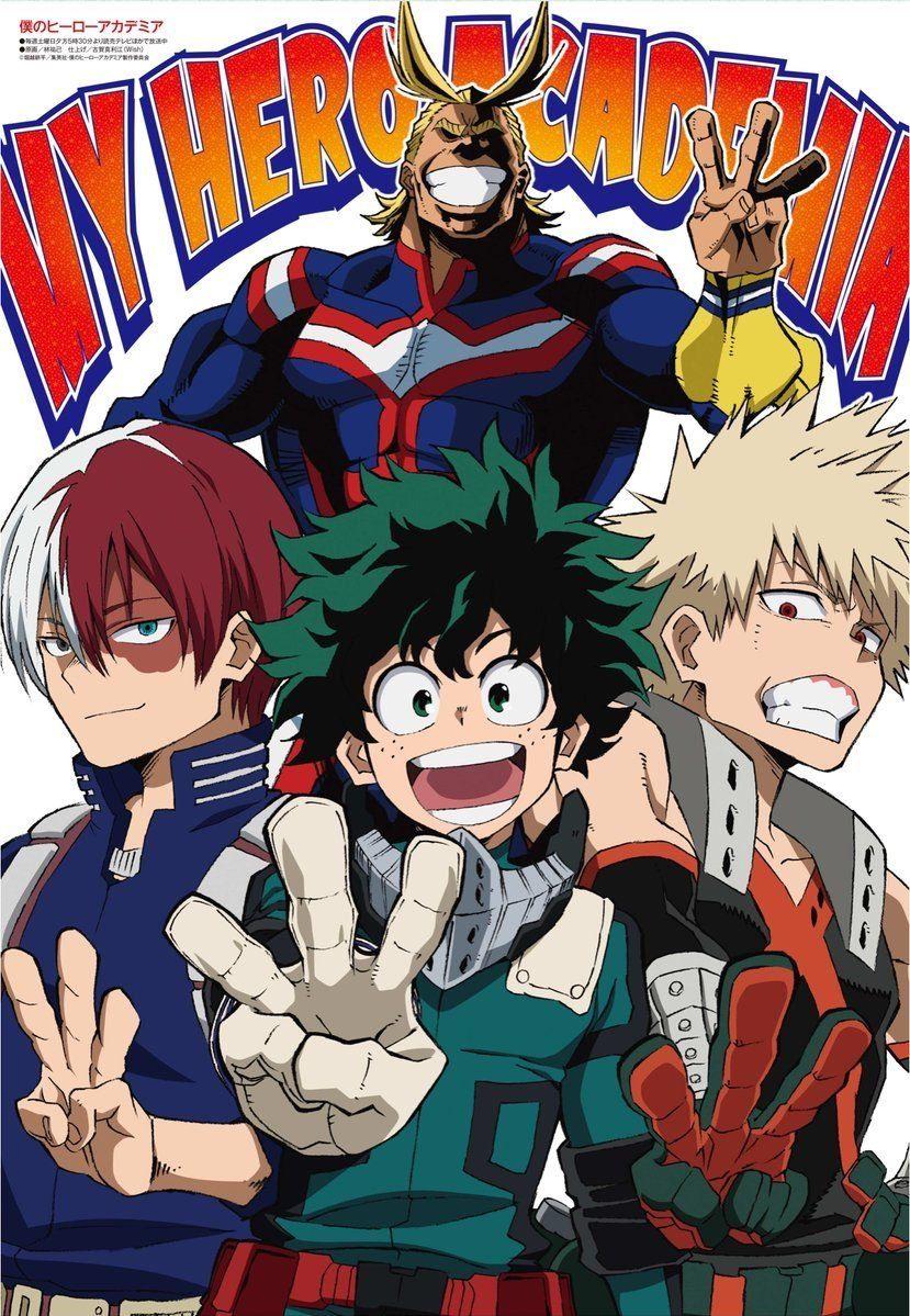 new my hero academia movie poster