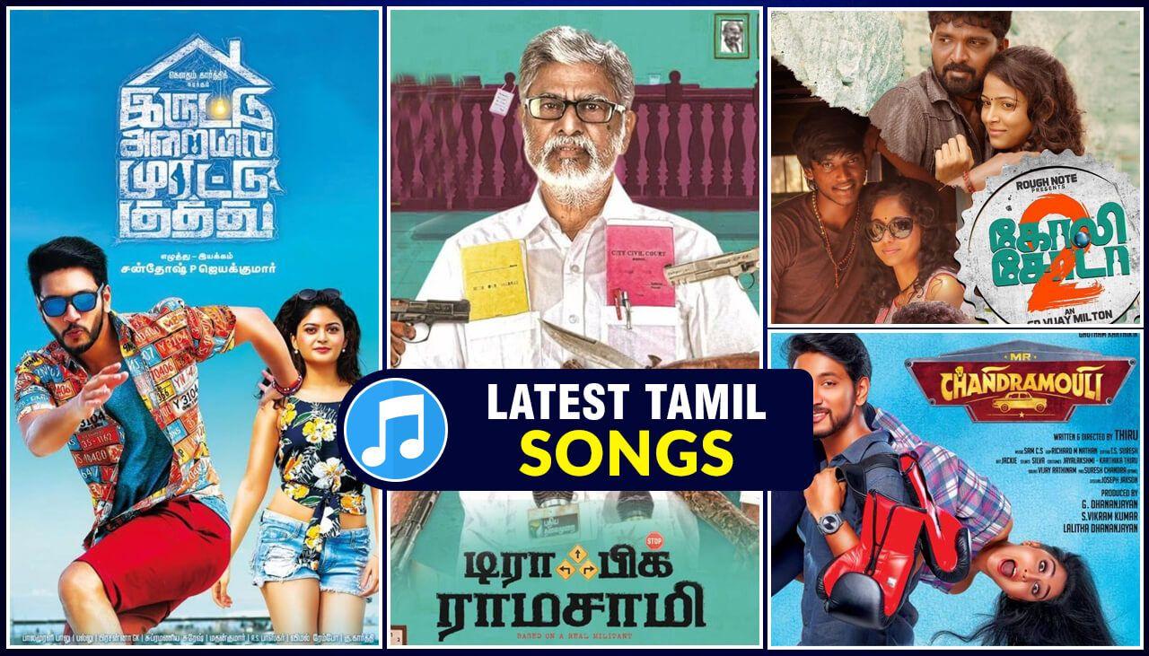 Listen To The Top Tamil Songs Released This Week Songs