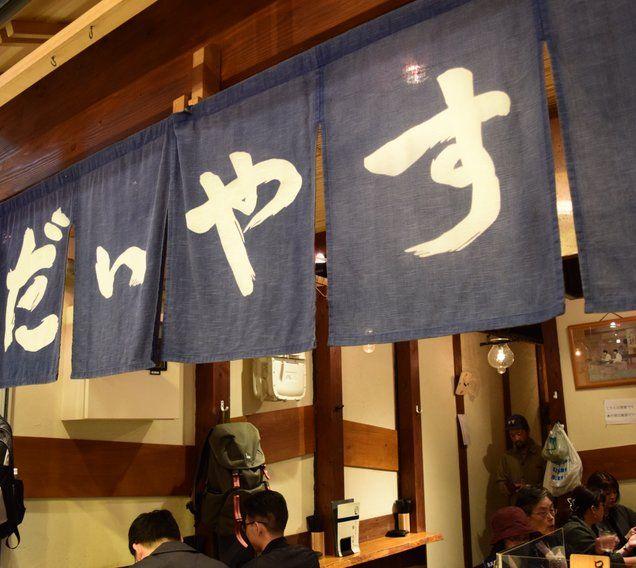 京都に行ったら絶対したい!錦市場で食べ歩きプラン~定番から珍味?まで~ - プチ旅行・日帰り旅行のプラン | PlayLife [プレイライフ]