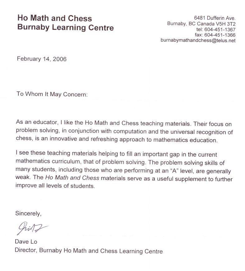 Student Reference Letter Letters Of Recommendation For Student