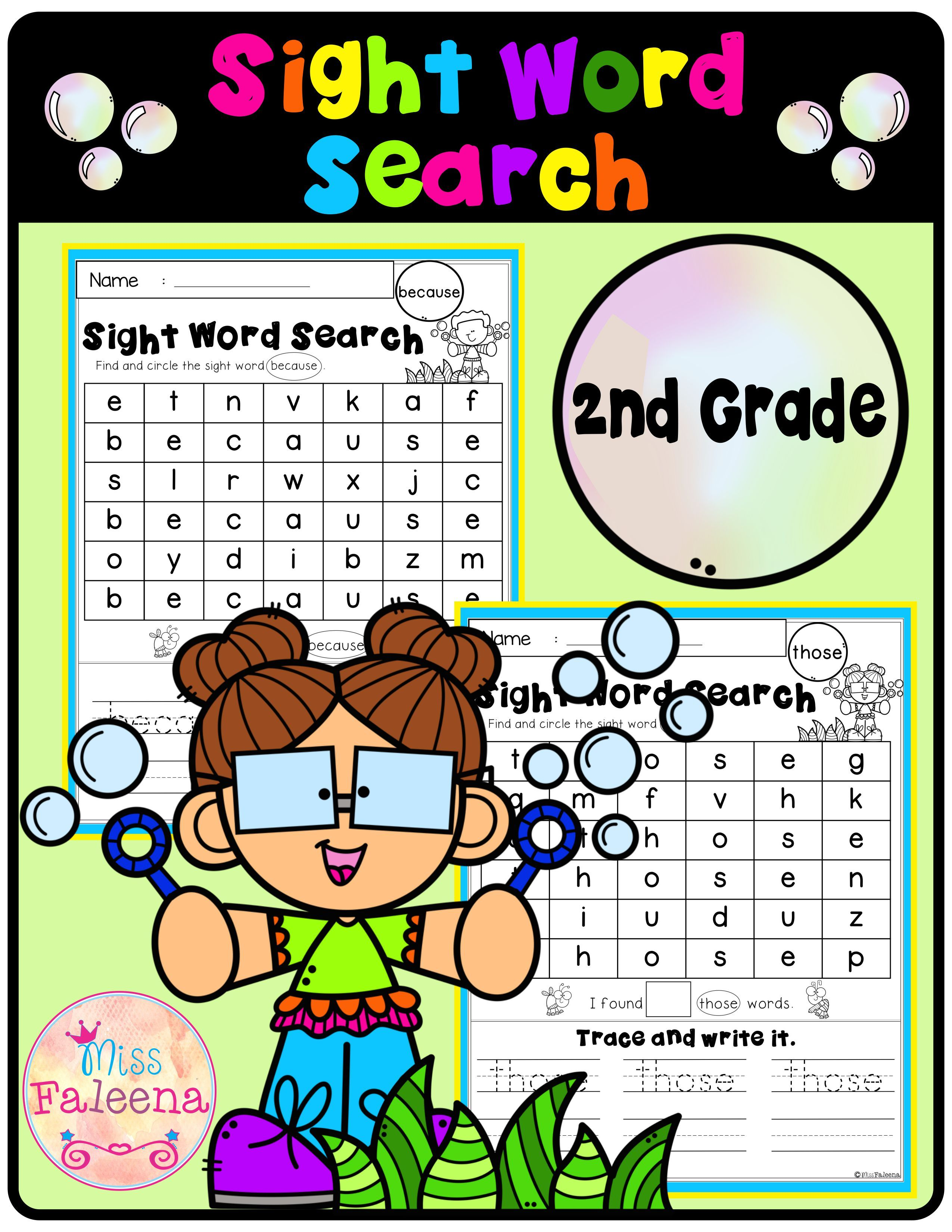 Sight Word Search Second Grade In